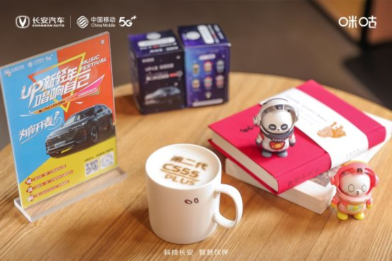 迪思/咪咕音乐项目/移动门店微信发布照片素材/咖啡照片/加logo:slogan/移动咪咕_02.jpg